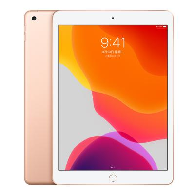 Apple iPad 2019款 10.2英寸 WiFi版 金色 128GB